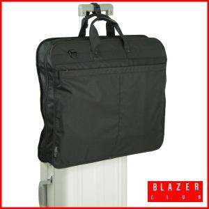 ガーメントバッグ スーツケース ハンガー2本付 メンズ レディース 男 女 13058(クロ)|bluestyle