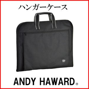 ガーメントバッグ スーツケース ハンガー1本付 メンズ レディース 男 女 13066(クロ)|bluestyle
