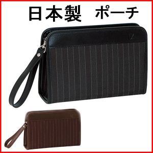 セカンドバッグ セカンドポーチ メンズ 男 日本製 14-0056|bluestyle