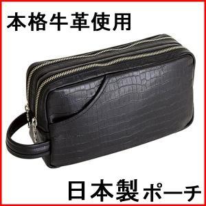 セカンドバッグ セカンドポーチ メンズ 男 本革 日本製 15-0007 (ブラック)|bluestyle