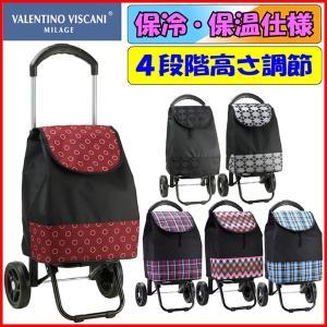 ショッピングカート キャリーカート 買い物 保冷 保温 15161|bluestyle