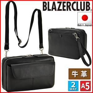 ショルダーバッグ セカンドバッグ メンズ レディース a5 本革 日本製 2way 斜めがけ 斜めがけバッグ 黒 牛革 大容量 斜め掛け シンプル レザー ショルダー 旅行|bluestyle