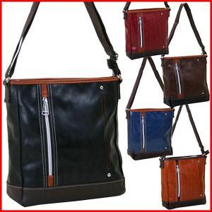 ショルダーバッグ メンズ レディース 斜めがけ b5 大容量 おしゃれ 人気 合皮 斜め掛け 旅行 ユニセックス 男 女 通学 通勤 バッグ 鞄 肩掛け 大人 カジュアル|bluestyle