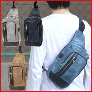 ボディバッグ メンズ レディース ワンショルダー 男 女 大容量 ショルダーバッグ 通勤 斜めがけ 人気 おしゃれ 合皮 メンズバッグ 40代 大人 シンプル バッグ 鞄|bluestyle