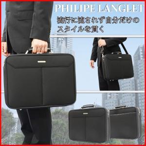 ビジネスバッグ アタッシュケース メンズ 男 A4F対応 日本製 21123(クロ) bluestyle