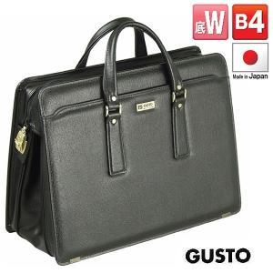 ビジネスバッグ ブリーフケース B4 42cm 底W 日本製 豊岡製鞄 ガスト メンズ レディース 22031(クロ)|bluestyle