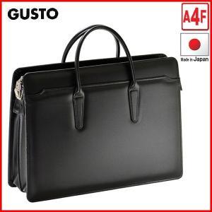 ビジネスバッグ ブリーフケース A4F 39cm 底W 日本製 豊岡製鞄 ガスト メンズ レディース 22034(クロ)|bluestyle