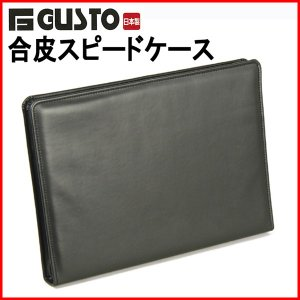 スピードケース ビジネスバッグ クラッチバッグ メンズ 男 A4F対応 日本製 23436(クロ) bluestyle