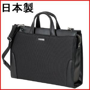 ビジネスバッグ メンズ レディース 男 女 A4対応 日本製 24-0274(ブラック) bluestyle