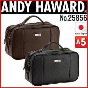 セカンドバッグ クラッチバッグ メンズ レディース a5 日本製 人気 2way 合皮 撥水 バッグ 黒 ブラック シンプル 旅行 軽量 国産 ハンドバッグ セカンドポーチ|bluestyle