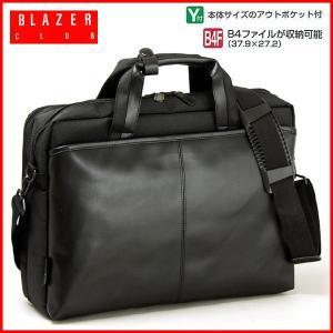 ビジネスバッグ ブリーフケース メンズ 男 B4F対応 2WAY 26253(クロ)|bluestyle