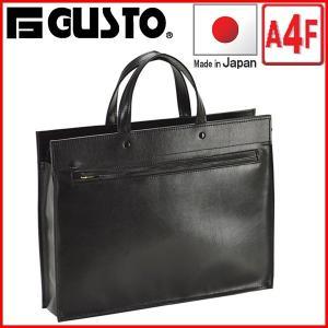 ビジネスバッグ ブリーフケース A4F 38cm 日本製 豊岡製鞄 ガスト メンズ レディース 26593(クロ)|bluestyle