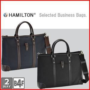 ビジネスバッグ メンズ レディース 2way b4 通勤 出張 カジュアル HAMILTON ハミルトン 大容量 おしゃれ 軽量 ブリーフケース ショルダー 自立 黒 a4 ネイビー|bluestyle