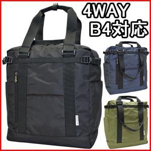 ビジネスバッグ メンズ レディース 3way b4 pc ショルダー 通勤 出張 リュック 大容量 ビジネスリュック 自立 ブリーフケース キャリーオン メンズバッグ 軽量|bluestyle