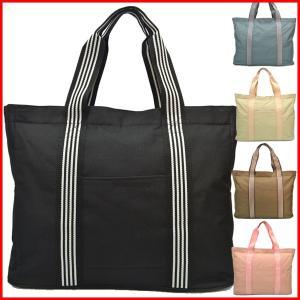 トートバッグ レディース メンズ 大きめ 鞄 無地 a4 人気 大容量 ビジネス 男 女 マザーバッグ 通勤 通学 旅行 メンズバッグ レディースバッグ 黒 軽量 バッグ|bluestyle