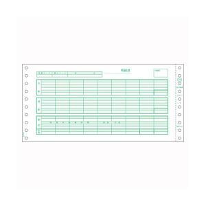 【商品名】 ヒサゴ コンピュータ用帳票 ドットプリンタ用 SB776C 1000セット