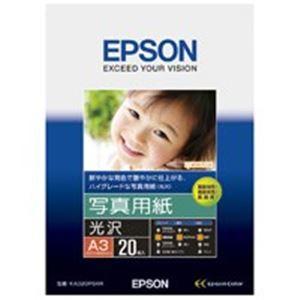 EPSON(エプソン) 写真用紙 光沢 KA320PSKR A3 20枚