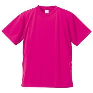 【商品名】 UVカット吸汗速乾ドライ Tシャツ CB5900 トロピカルピンク M 【 5枚セット ...