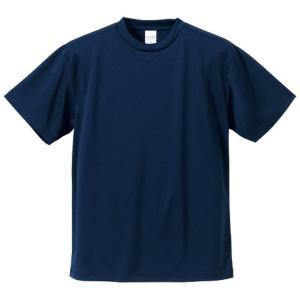 【商品名】 UVカット吸汗速乾ドライ Tシャツ CB5900 ネイビー L 【 5枚セット 】  【...