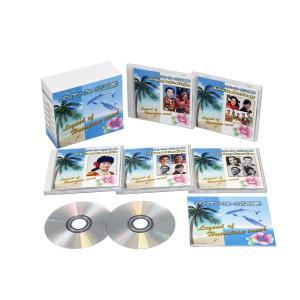 【商品名】 ハワイアン・ヴォーカルの伝説 【CD5枚組 全98曲】 別冊歌詞ブックレット カートンB...