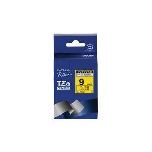 (業務用3セット)ブラザー工業 フレキシブルIDテープTZe-FX621黄に黒文字