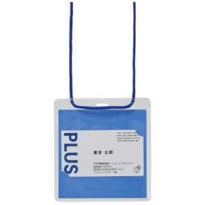 (業務用40セット)友屋 イベントパス/名札入れ 30073 ブルー