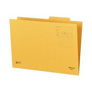 【商品名】 (まとめ) コクヨ 個別フォルダー B4 KNB4-IFNX10 1パック(10冊) 【...