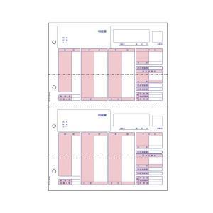 【商品名】 (まとめ) ヒサゴ 給与明細書 A4タテ 2面 BP1203 1箱(500枚) 【×2セ...