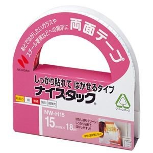 (まとめ) ニチバン ナイスタック 再生紙両面テープ しっかり貼れてはがせるタイプ 大巻 15mm×...