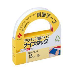 (まとめ) ニチバン ナイスタック 両面テープ 強力タイプ プラスチック用 大巻 15mm×15m ...