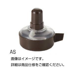 (まとめ)アルコールランプ AS〔×10セット〕