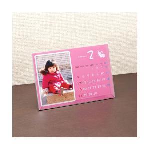 【商品名】 (まとめ)サンワサプライ インクジェット手作りカレンダーキット(卓上・はがき横) JP-...