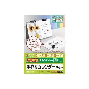 【商品名】 (まとめ)エレコム カレンダーキット/フォト光沢/卓上ホワイトボードタイプ EDT-CA...