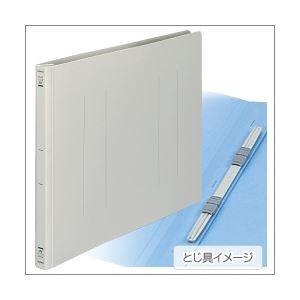 【商品名】 (業務用セット) コクヨ フラットファイル(ポリプロピレン表紙) B4ヨコ・グレー 【×...