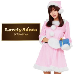 【商品名】 サンタ コスプレ ピンク レディース <帽子&ベルト&手袋セット> 【Peach×Pea...