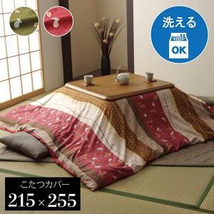 和柄 こたつ布団カバー 長方形 『こよみ』 グリーン 約215×255cm|bluestyle