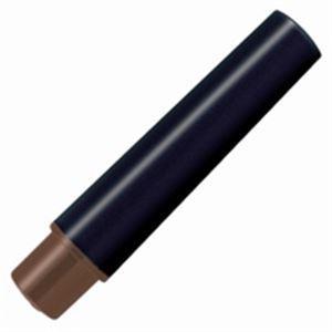 【商品名】 (業務用200セット) ZEBRA ゼブラ 紙用マッキーカートリッジ/水性ペン用替え芯 ...
