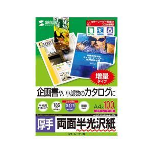 【商品名】 (まとめ)サンワサプライ カラーレーザー用半光沢紙・厚手 LBP-KCAGNA4N-10...