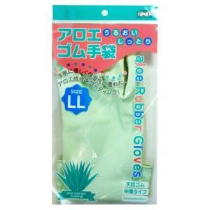 【商品名】 アロエゴム手袋(LL)【10個セット】 CM-413