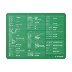 【商品名】 (まとめ)エレコム 爆速効率化マウスパッド forExcel 幅200×奥行155×厚さ...