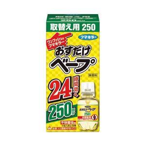 【商品名】 (まとめ) フマキラー おすだけベープ250回分取替え用 不快害虫用【×10セット】