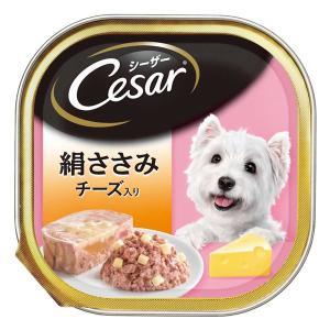【商品名】 (まとめ)シーザー 絹ささみ チーズ入り 100g【×96セット】【ペット用品・犬用フー...