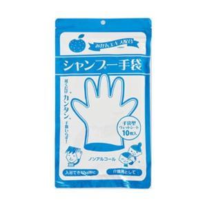 【商品名】 (まとめ)本田洋行 シャンプー手袋 1パック(10枚)【×5セット】