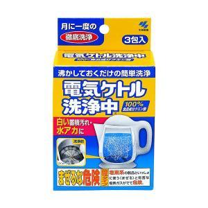 (まとめ)電気ケトル洗浄中 3包入 ×24パック〔×3セット〕
