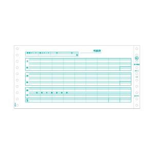 【商品名】 (まとめ)ヒサゴ 給与明細書 10×5インチ 2PGB845 1箱(400セット)【×3...