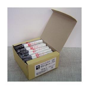 【商品名】 (まとめ)寺西化学 油性マーカー マジックインキ No.500(細書き用) 黒 M500...