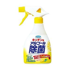 【商品名】 (まとめ) フマキラー キッチン用 アルコール除菌スプレー 本体 400ml 1本  【...