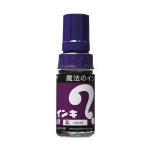 【商品名】 (まとめ) 寺西化学 油性マーカー マジックインキ大型 紫 ML-T8 1本  【×10...