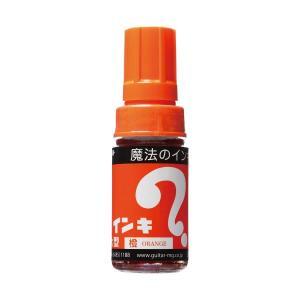 【商品名】 (まとめ) 寺西化学 油性マーカー マジックインキ大型 橙色 ML-T7 1本  【×1...