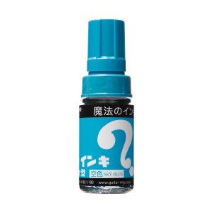 【商品名】 (まとめ) 寺西化学 油性マーカー マジックインキ大型 空 ML-T11 1本  【×1...